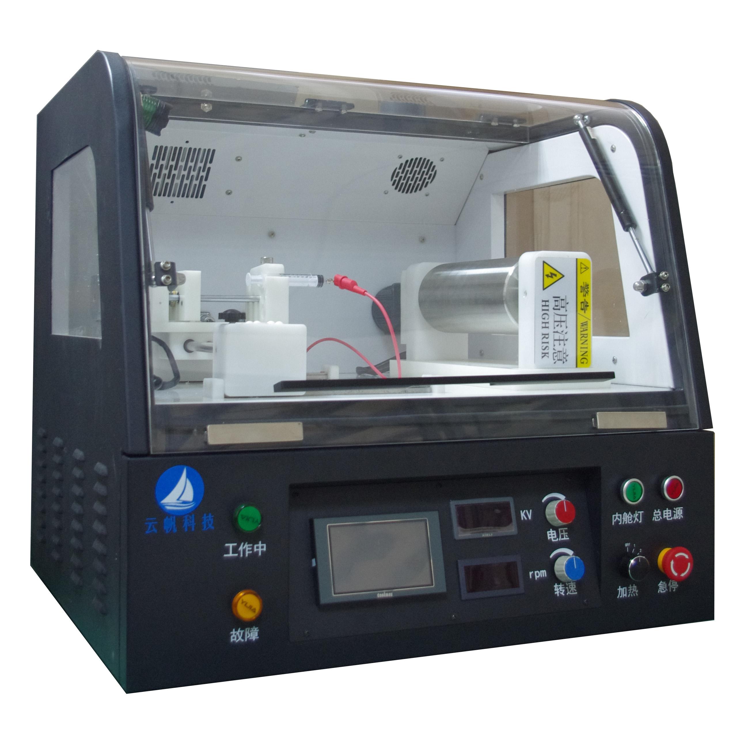 天津云帆基础型静电纺丝机DP30